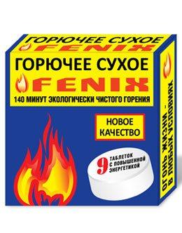 Горючее сухое «ФЕНИКС» производства предприятия Бион