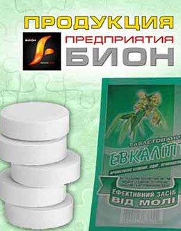 Средство от моли «Эвкалипт» производства предприятия Бион